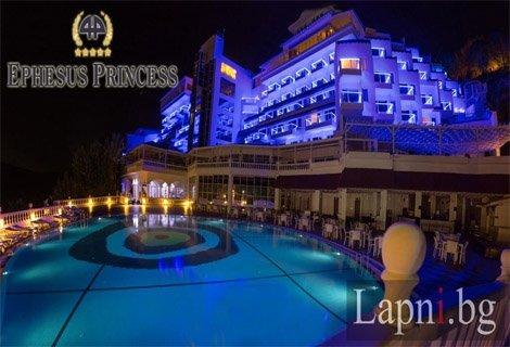 КУШАДАСЪ, хотел LABRANDA EPHESUS PRINCESS 5*: ТРАНСПОРТ + 7 нощувки ALL INCLUSIVE само за 580 лв. на ЧОВЕК!
