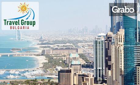 Last Minute екскурзия до Дубай! 7 нощувки със закуски, плюс самолетен транспорт