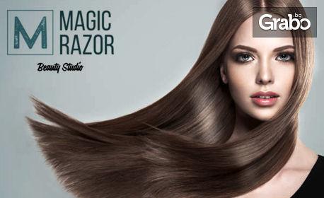 Ръчно полиране на коса за премахване на нацъфтели краища, плюс 2 възстановяващи маски и оформяне