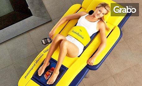 Лечебен масаж на гръб, кръст и крака с революционна немска масажна система HHP Andullation