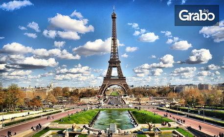 Зимно пътешествие до Париж! 3 нощувки със закуски, плюс самолетен транспорт от Варна