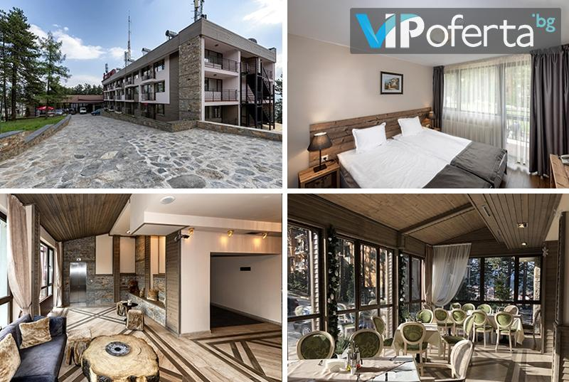Пакети със закуска и вечеря + ползване на басейн, сауна и солна стая в Балнео хотел Панорама, Велинград