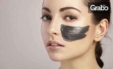Възстановяваща терапия за лице, шия и деколте с черноморска луга и шоколад