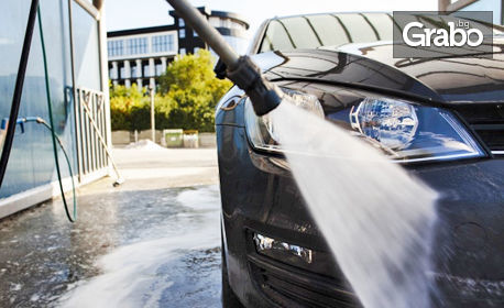 Комплексно почистване на лек автомобил, плюс измиване на под шаси