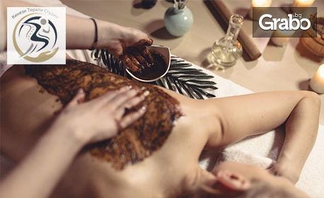 Антистрес масаж на цяло тяло с шоколад