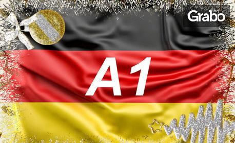 Онлайн курс по немски език за начинаещи - ниво А1, с 6-месечен достъп до всички граматични уроци и упражнения