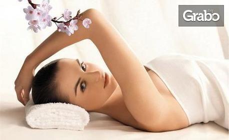 Класически, лечебен, спортен или антицелулитен масаж на цяло тяло