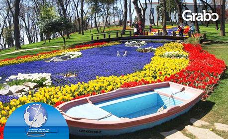 Петзвездна екскурзия за Фестивала на лалето в Истанбул! 2 нощувки със закуски в хотел 5*, плюс транспорт