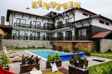 ОГНЯНОВО, Айнщайн House & SPA: Нощувка със Закуска за 30 лв. на Човек + СПА ПАКЕТ