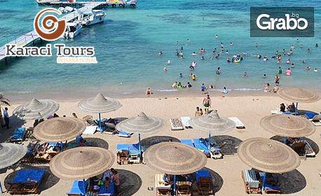 Last Minute екскурзия до Египет! 7 нощувки All Inclusive в хотел 4* в Хургада, плюс самолетен транспорт