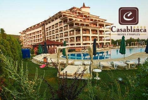 Цяло Лято в Обзор, хотел Казабланка 4* Нощувка на база All Inclusive за 43 лв. на Човек + БАСЕЙН + Чадър и ШЕЗЛОНГ