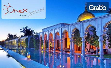 Виж перлите на Мароко! Екскурзия до Маракеш и Агадир със 7 нощувки със закуски и вечери, плюс самолетен транспорт