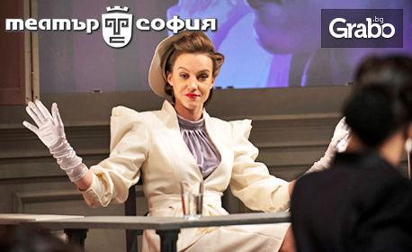 """Лилия Маравиля и Дария Симеонова в постановката """"Нощта на 16 Януари"""" - на 25 Март"""