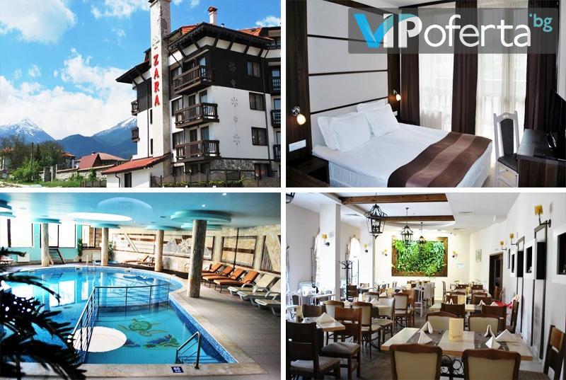 Пакет със закуска и вечеря с напитки + ползване на басейн и Релакс център в хотел Зара ****, Банско