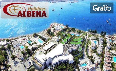 Майска почивка в Бодрум! 7 нощувки на база Ultra All Inclusive в хотел Royal Asarlik Beach 5*