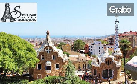 Екскурзия до Испания и Френската Ривиера! 3 нощувки със закуски и вечеря, плюс самолетни билети
