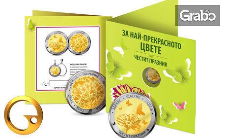 """Медальон """"Цветни пожелания"""" или сребърен медал """"Яйце за здраве и късмет"""""""