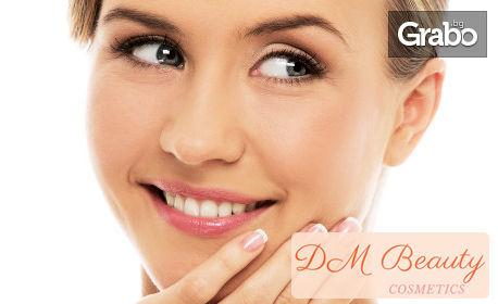 Дълбоко на лице почистване с диамантено микродермабразио, плюс подхранваща терапия и алгомаска
