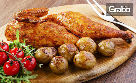 1600гр вкусно хапване за вкъщи! Супа или салата - по избор, плюс печено пиле с домашни печени картофи