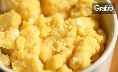 Домашен качамак с масло и сирене - 1кг в еднократна опаковка