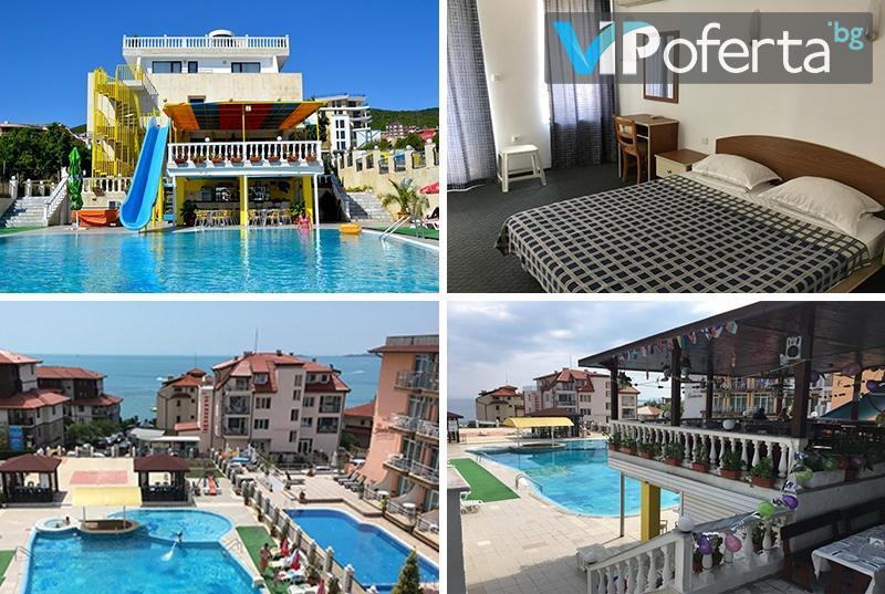 Еднодневен пакет на база All inclusive + ползване на басейн в хотел Корона, Свети Влас