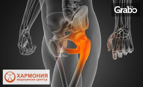 Измерване на костната плътност с ултразвуков денситометър