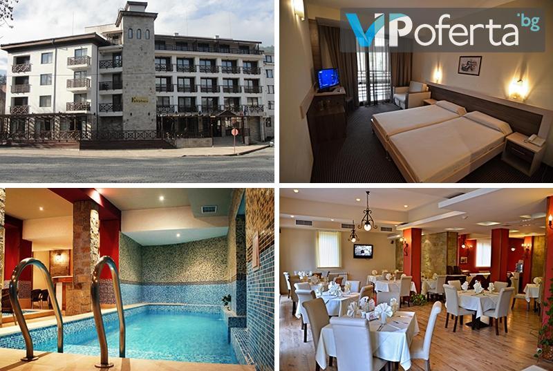 Пакети със закуска и вечеря в двойна стая или студио, басейн и СПА в Хотел Клептуза, Велинград