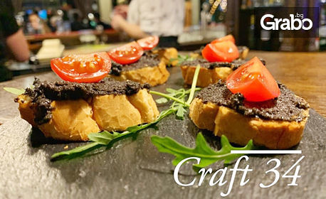 Купи и подкрепи: Bar & Grill Craft 34