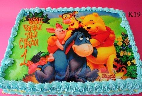 """За малките ви рожденици! Прекрасна цветна и вкусна торта с картинка и пълнеж по избор от Виенски Салон """"Лагуна"""" за 29 лв. с предплащане на ваучер за 1 лв."""