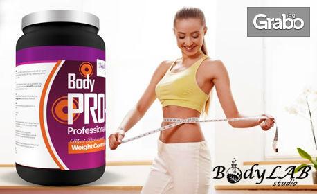 Купи и подкрепи: BodyLAB Studio