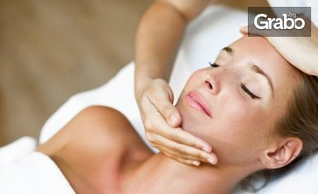 Ароматерапия с лифтинг масаж на лице, шия и деколте, плюс пилинг и RF на лице с хиалурон и серум