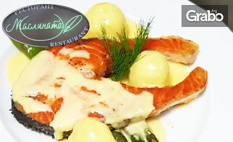 Купи и подкрепи: Ресторант Маслината