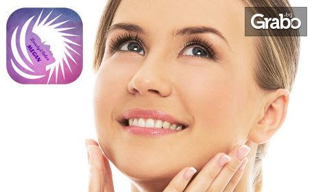 1 или 3 терапии на лице BB Glow