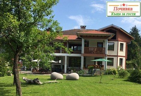 Почивка в Троянския Балкан! Къща за гости Почивка в ТРОЯНСКИ Балкан: Нощувка със Закуска само 23 лв. на Човек + Басейн + Дете до 6 год. БЕЗПЛАТНО