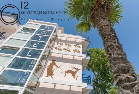 ГЪРЦИЯ, ОЛИМПИЙСКА РИВИЕРА, 12 OLYMPIAN GODS HOTEL 3*: нощувка със Закуска и Вечеря  в двойна Стандартна стая – 135 лв. За Двама !