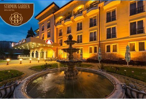 УИКЕНД РЕЛАКС В STRIMON GARDEN SPA HOTEL 5* в КЮСТЕНДИЛ: 2 Нощувки със закуски и Вечери + Wellness пакет от 340 лв. за ДВАМА + ДЕТЕ ДО 6 год. БЕЗПЛАТНО + Комплименти!