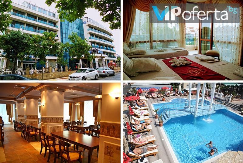 Еднодневен пакет + външен басейн в Хотел Китен Бийч***, Китен