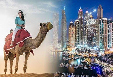 ДУБАЙ за ВСЕКИ! Самолетен билет + 7 нощувки със закуски в хотел Ibis Al Rigga 3* + Включени 3 екскурзии в едно – Стария Дубай, Модерен Дубай и Арабските пазари и екскурзоводско обслужване на български език САМО за 1160 лв. на човек