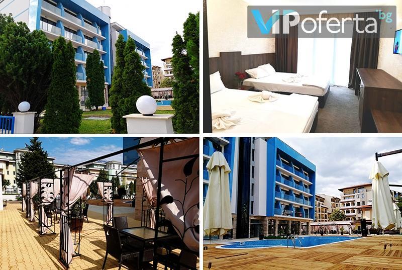 Еднодневен пакет през цялото лято на база All Inclusive в Слънчев Бряг в Новия хотел Пауталия
