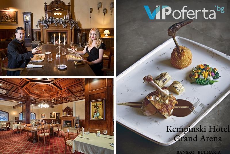 Вечеря за двама по 3-степенно меню в ресторант Коме Прима от Кемпински Хотел Гранд Арена*****, Банско