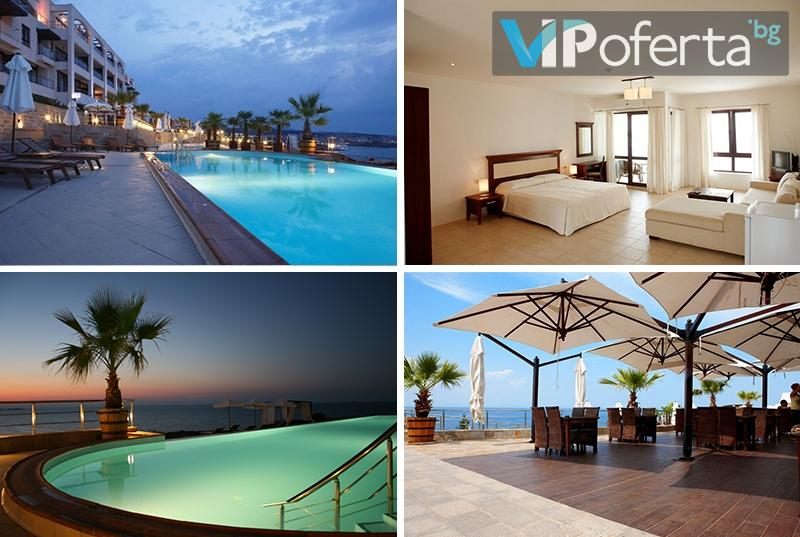 Еднодневен пакет в студио или апартамент за до петима + басейн, фитнес и релакс зона в Апарт хотел Офир, Созопол