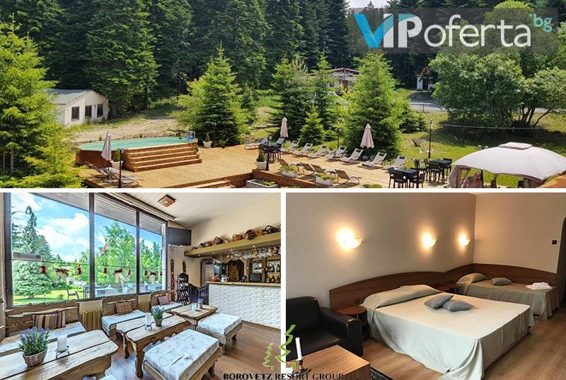 Еднодневен пакет за двама възрастни и едно дете в СТУДИО + ползване на басейн, фитнес и сауна в Хотел Мура***, Боровец