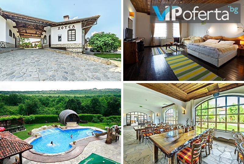 Пакети със закуска за двойна стая, студио и апартамент + ползване на минерални басейни, СПА и Винен Тур в Хотел Старосел 3*, с. Старосел