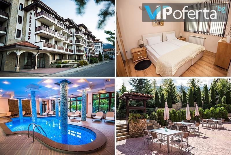 Еднодневен пакет със закуска, обяд и вечеря + БОНУС нощувка и ползване на басейн и СПА в хотел Орбилукс, Банско