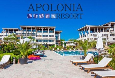 СОЗОПОЛ, ХОТЕЛ Аполония Ризорт, на най-хубавия плаж: Нощувка със закуска само за 34.42 лв. на ден на ЧОВЕК + БАСЕЙН + Дете до 11.99 год. БЕЗПЛАТНО