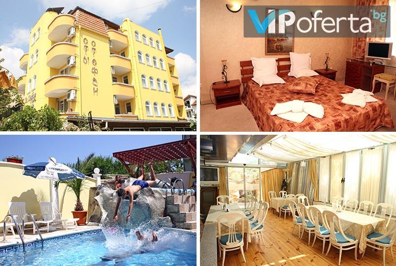 Еднодневен пакет със закуска и вечеря или на база All inclusive от Хотел Свети Стефан, Приморско