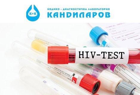 НОВО! Кръвен тест за Хепатит В, Хепатит C, Сифилис; СПИН и Chlamidia trahomatis IgG. САМО за 39 лв., вместо за 86.70