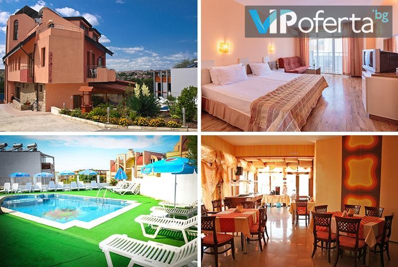 Еднодневен пакет + ползване на басейн в Хотел Аполис***