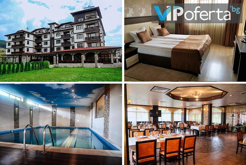 Тридневен пакет със закуски и вечери + бонус и ползване на минерален басейн в Семеен хотел Алегра, Велинград