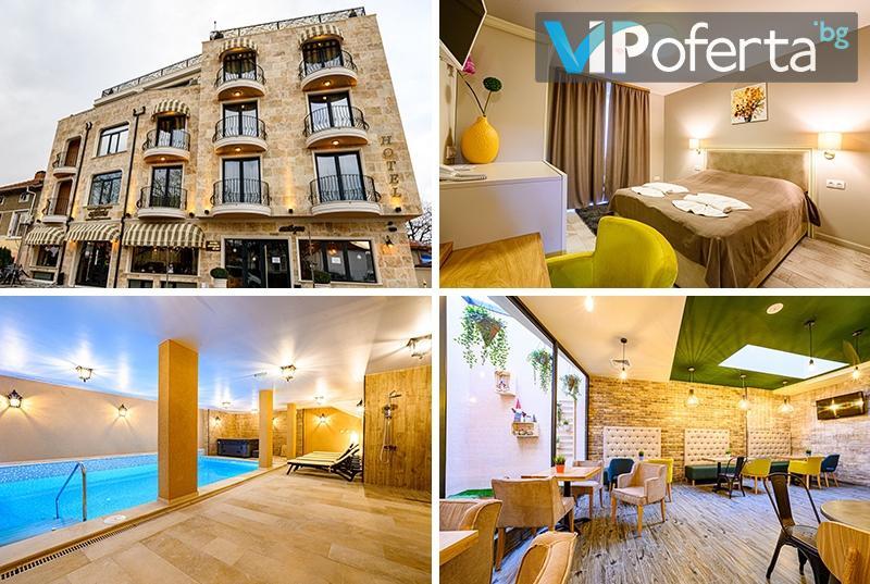 Делнични пакети със закуска и вечеря + Релакс зона в Бутиков хотел Антик, Павел баня